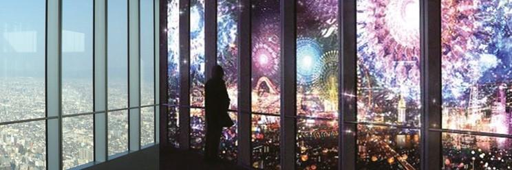 Licht Glas Transluzenz Ausstellung Mit Vortragen Vom 19 4